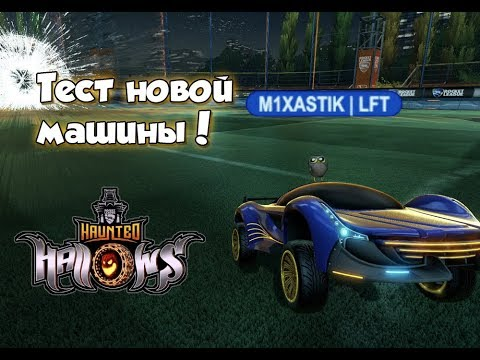 "*Новый* Ивент | Тест ""Nimbus'a"" 
