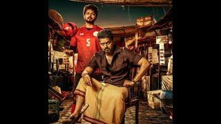 Bigil -  Official Trailer  / Vijay  / Nayanthara  /   AR Rahman / AN  Atlee