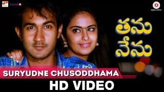 Download Hindi Video Songs - Suryudne Chusoddhama - Tanu Nenu | Arijit Singh, Sunny M.R. & Harshika Gudi