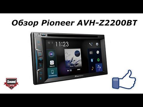 Обзор Pioneer AVH Z2200BT