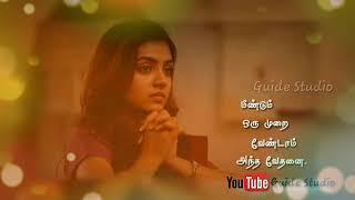Vendam kadhale//pothum pothym poividu//female sad love song//whatsapp status//subscribe here 👇