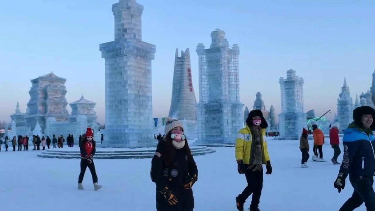 Harbin Ice And Snow Harbin Heilongjiang China 2018