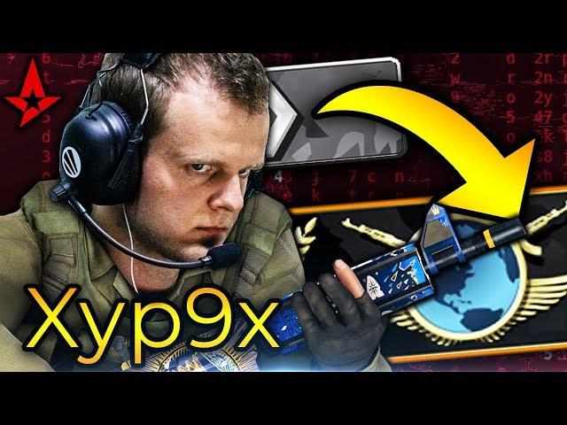 DE NOOB A PRO: Analizando a un PRO PLAYER (Xyp9x)..   CS:GO