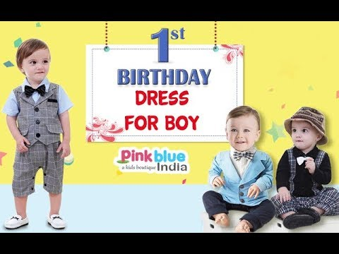 Must Buy First Birthday Dress For Boy