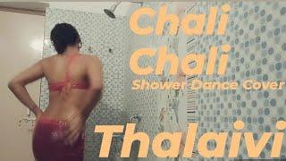 Chali Chali (Full Song) - THALAIVI - Kangana Ranaut, Vijay, GV Prakash Kumar, Saindhavi, Irshad K