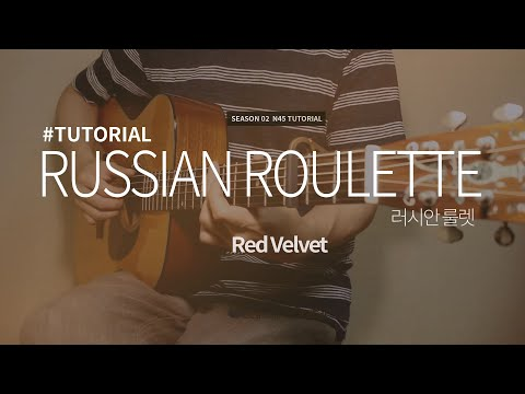 [TUTORIAL] 러시안 룰렛 Russian Roulette - 레드 벨벳 Red Velvet | Guitar Cover, Lesson, Chord