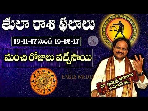 Tula Rasi (Libra Horoscope) - November 19th - December 19th Raasi Phalalu | Eagle Media Works