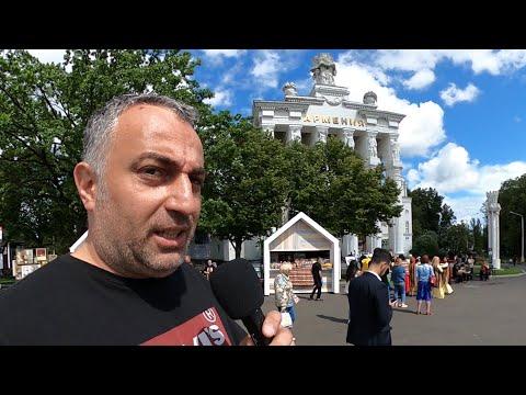 Республики Армения. Павильон №68. Концерт и интервью
