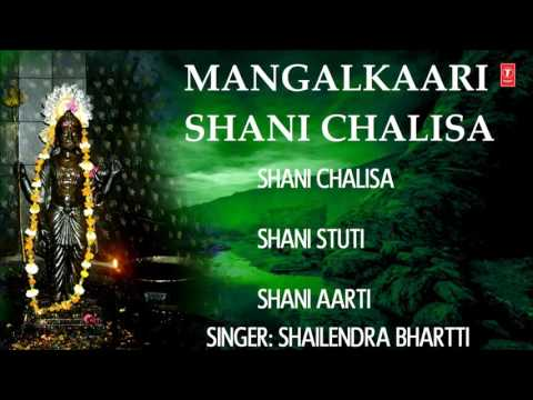 Shani Chalisa, Shani Stuti, Shani Aarti By Shailendra Bhartti I Full Audio Songs Juke Box
