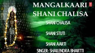Shani Chalisa Shani Stuti Shani Aarti By Shailendra Bhartti I Full Audio Songs Juke Box