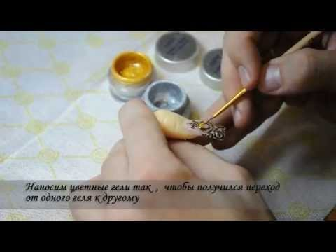 Видео Наращивание ногтей пошагово прически