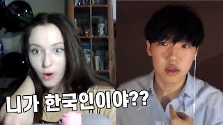 People thought he was Japanese, but he was actually Korean?!? on Omegle (Crazy Reaction Video)