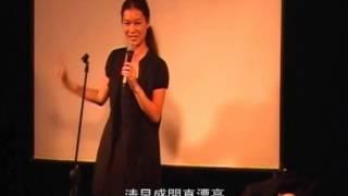 涵冷娜脫口秀----模糊而多餘@卡米地進化論