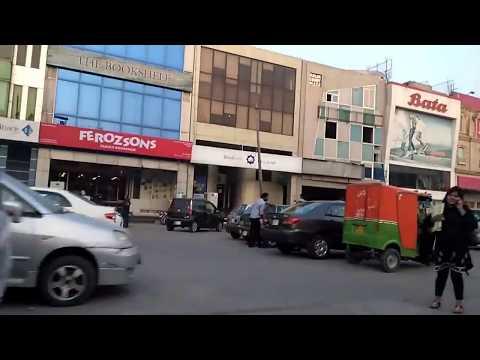 Lahore Defence Y Block Markeet