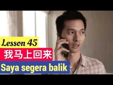 mandarin saya Wo lai zi ji long po --- saya berasal dari kuala lumpur yang bertanda sini boleh daftar kelas mandarin di malaysia: belajar bahasa mandarin.