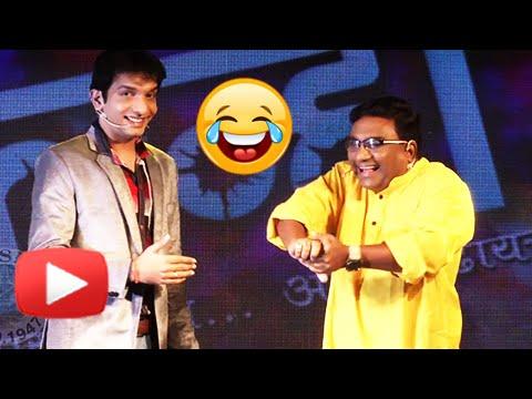 Bhau Kadam & Nilesh Sable COMEDY Performance Live | Kanha Marathi Movie | Music Launch