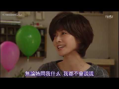 [Bách Hợp] Uchida Yuki x Amami Yuki – Quá khứ của chúng ta