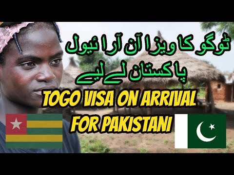 TOGO Visa on arrival for Pakistani | How to apply Togo visa | Pakistan visa on arrival