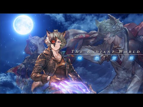 【最高音質/グラブル】ネハン戦『 燦然世界 / The Radiant World 』 Seox vs Nehan theme / BGM / OST 【Granblue Fantasy】