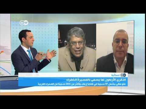 Zidane KHOULIF - 06/11/2015- Deutsche Welle Arabic