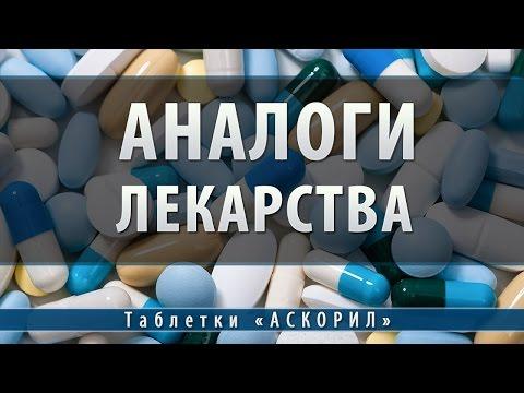 Медрецепт - Бромгексин 50 таблеток для приема внутрь