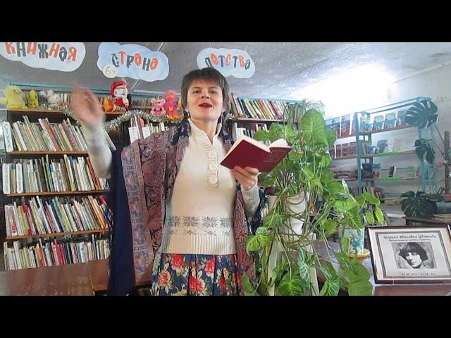 Изображение предпросмотра прочтения – ОльгаИскварина читает произведение «Посадила яблоньку» М.И.Цветаевой