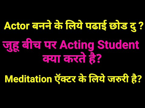 Live From Juhu Beach | Acting Tips in HINDI | Acting Lessons | Acting Tutorial