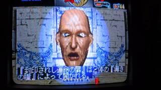 Henry Explorers/Crypt Killer: Sega Saturn  (Actual Hardware)