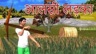 Alshi ladka    Sandeep maheshwari best motivational video whatsapp status learning university