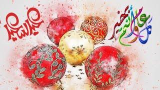 أجمل تهنئة عيد الأضحى للأهل والأصدقاء /#حالات_واتس#عيد_الأضحى