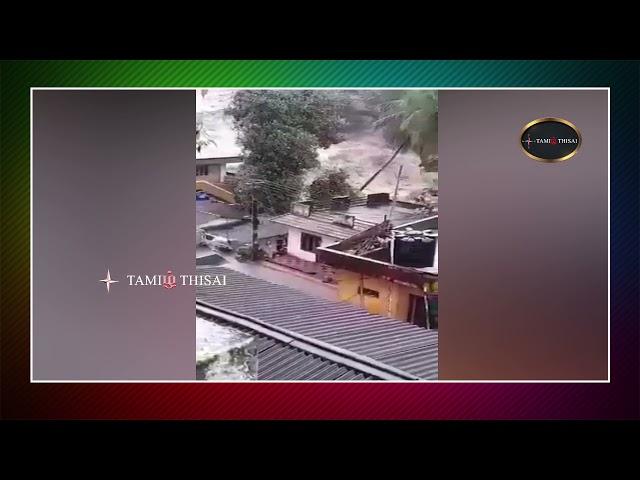 கரைபுரண்டோடும் வெள்ளம் - தத்தளிக்கும் கேரளம்   TamilThisai   Kerala   Flood  