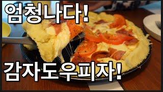 [요리 + 일상 브이로…