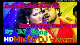 Khesari Lal Yadav Ka Superhit Gana| Lodha Khelaibu Kora Me| New Bhojpuri song 2018| Mix By DJ Vikram