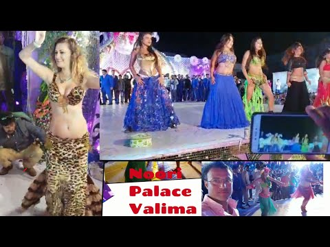 Noori Palace Valima - Dancers Hired From Australia and other