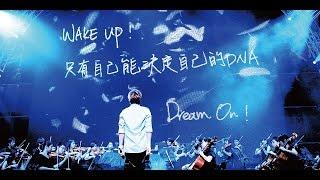 五月天 DNA [創造] 世界巡迴演唱會-最重要的小事x天使x起來 HD 720p