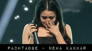 Pachtaoge Song Cover Neha Kakkar Feat Singer - Shreya Jain | Arijit Singh  Vicky Kaushal Nora Fatehi