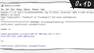 First remote root exploit - bin 0x1D