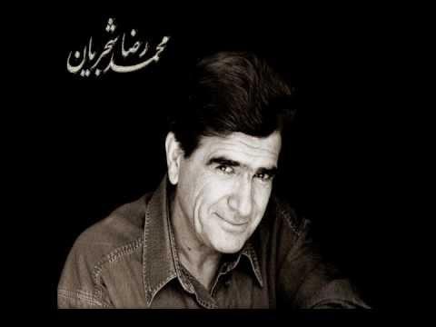 Mohammad Reza Shajarian - Entezar محمد رضا شجریان ـ انتظار