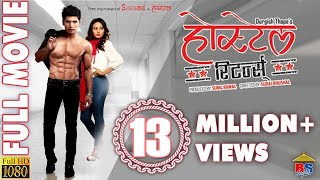 Nepali Movie – Hostel Returns