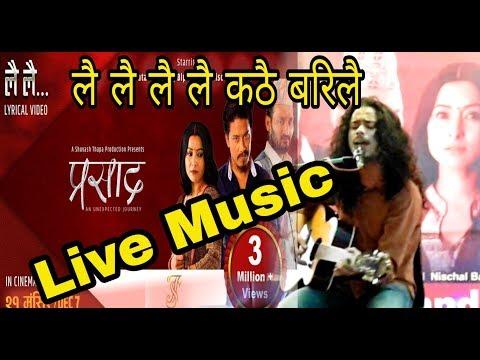 Lai Lai    Prasad Nepali Movie Song live music