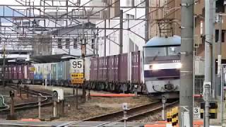JR山陽本線 貨物列車 EF210ー14