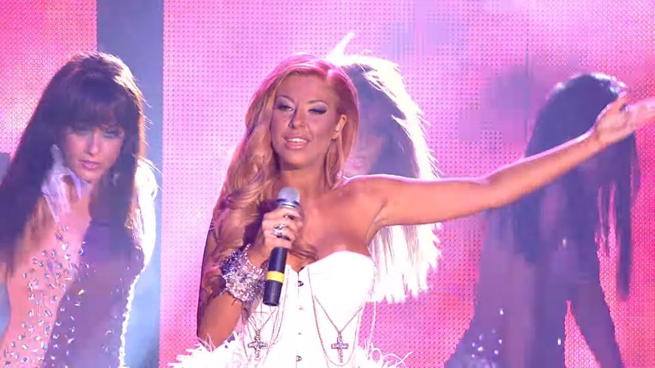 ANDREA - Losha / АНДРЕА - Лоша | Music Awards 2011