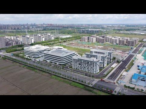 Construction of AI Supercomputing Center Kicks Off in Shanghai