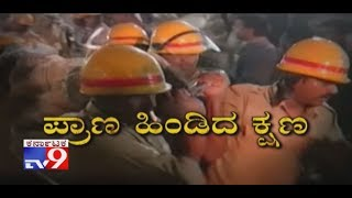 Death toll Rises to 7 in Dharwad Building Collapse, 15-20 People Still Trapped