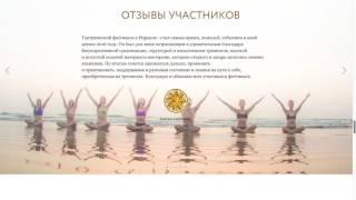видео Елена Буслаева. Материаловедение. Шпаргалка
