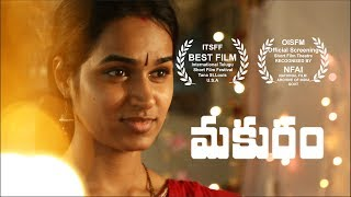 Makuram || Award winning Telugu Short Film || Directed by Srikrishna Chaitanya