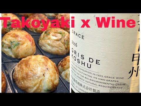Takoyaki x Japanese Wine