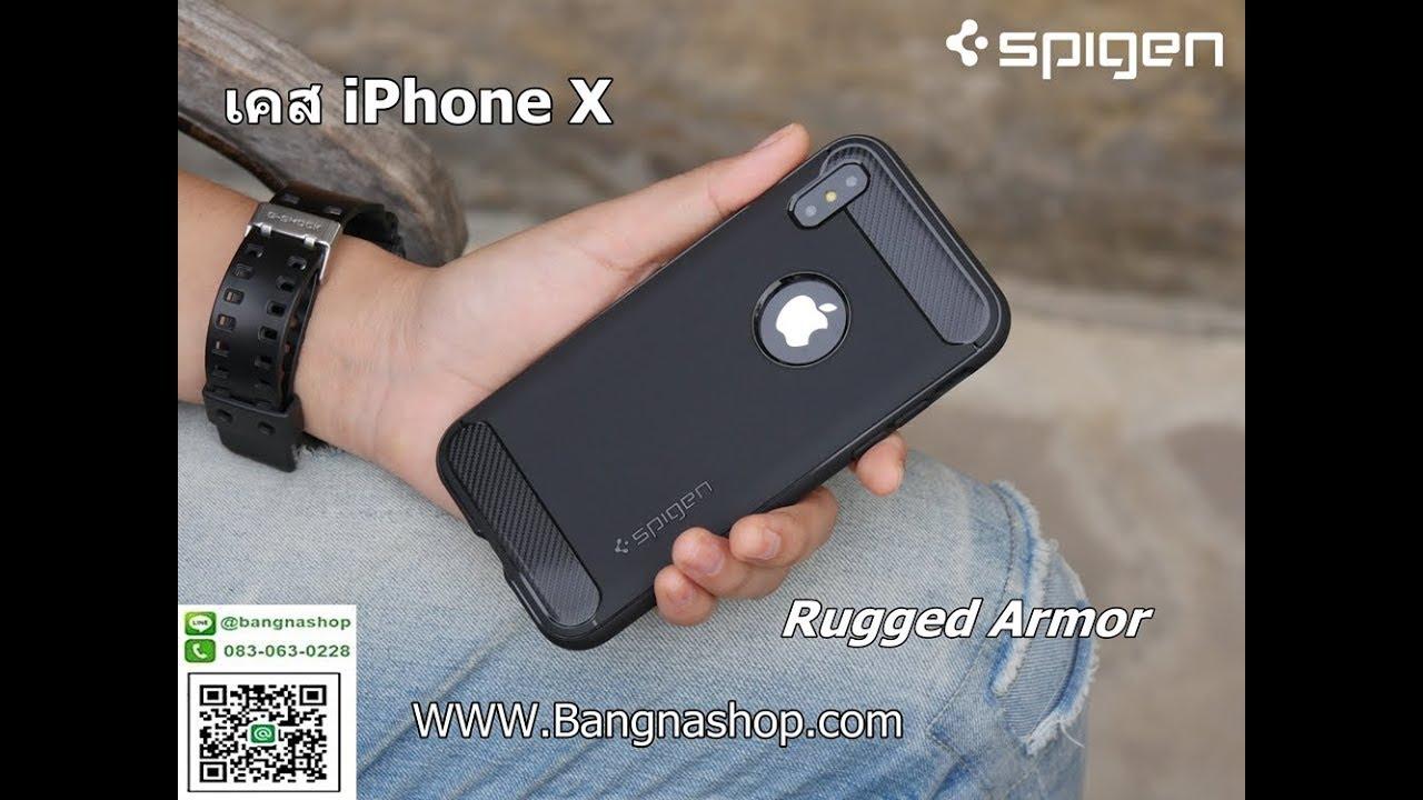reputable site 18947 c3272 เคส iPhone X Case Spigen Rugged Armor ขายดีที่สุด