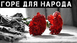 Публика в трауре Только что скончался знаменитый советский актёр