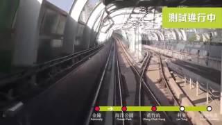 南港島綫行車片段(MTR Facebook專頁片段) thumbnail